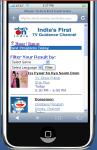 Whats On India Tv Guide App J2me screenshot 2/6