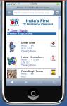 Whats On India Tv Guide App J2me screenshot 4/6