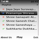 Vishwa Vinayaka Lite screenshot 2/2