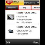 HotDeals on Java screenshot 1/6