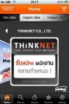 JobThai.com - Thailand Jobs Search screenshot 1/1