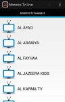 Free Morocco Tv Live screenshot 1/5