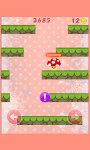 Mushroom Fall screenshot 3/5