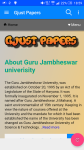 Gjust Papers screenshot 1/2