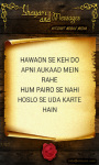 Shayari Messages for Social screenshot 3/3
