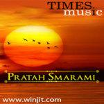 Pratah Smarami Morning Chants Lite screenshot 1/2