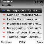 Pratah Smarami Morning Chants Lite screenshot 2/2