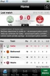 Fan Celtic Free screenshot 1/1