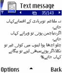 Nokia Sans Urdu fonts for s60v2 screenshot 1/4