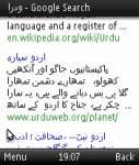 Nokia Sans Urdu fonts for s60v2 screenshot 2/4