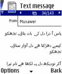 Nokia Sans Urdu fonts for s60v2 screenshot 3/4
