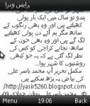 Nokia Sans Urdu fonts for s60v2 screenshot 4/4