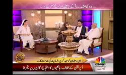 Pak World TV HD Online screenshot 3/3
