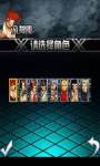 The King of Fighters screenshot 5/6