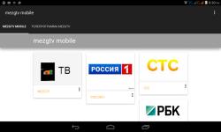MezgTV screenshot 1/1