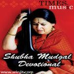 Shubha Mudgal Devotional screenshot 1/2