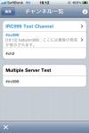 IRC999 screenshot 1/1