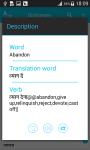 English to hindi app translet screenshot 2/4