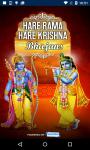 Hare Rama Hare Krishna Bhajans screenshot 1/6