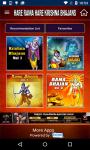 Hare Rama Hare Krishna Bhajans screenshot 2/6