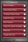 Kishore Kumars screenshot 5/5