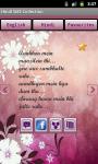 HindiSms screenshot 4/6