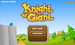 Knight VS Giant screenshot 1/4