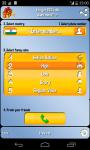 funCall - Voice Changer in Call screenshot 1/2