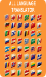All Language Translator screenshot 3/4