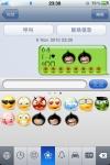 Amazing SMS Pics (text pics) screenshot 1/1