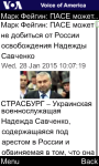 VOA Russian for Java Phones screenshot 2/6