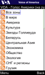 VOA Russian for Java Phones screenshot 3/6