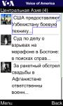 VOA Russian for Java Phones screenshot 4/6
