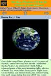 Stellar Photos Of Earth Taken From Space screenshot 3/3
