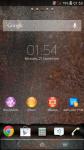 Xperia thema Rusty select screenshot 4/5