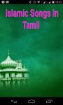 Islamic Songs In Tamil screenshot 1/6