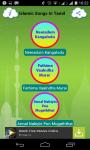 Islamic Songs In Tamil screenshot 2/6