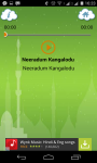 Islamic Songs In Tamil screenshot 3/6