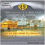 Shabad Gurbani Vol 4 Lite screenshot 1/2