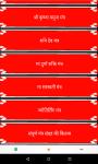 All God Mantra HD screenshot 1/6