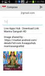 All God Mantra HD screenshot 6/6