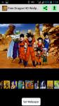 Free Dragon HD Wallpaper screenshot 1/4