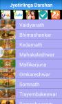 Jyotirlinga Darshan screenshot 2/3
