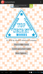 Top Secret Words screenshot 1/6
