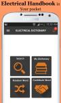 Electrical Engineering Dictionary screenshot 1/6