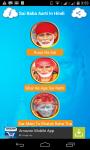 Sai Baba Aarti In Hindi screenshot 2/6