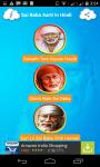 Sai Baba Aarti In Hindi screenshot 3/6