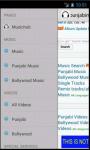 Musichub Lite screenshot 2/3