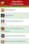 Dashahara celebration screenshot 3/4