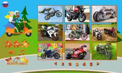 Puzzles motorcycles screenshot 6/6